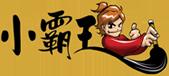 Xiao Bar Wang - Taiwan Cuisine