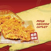 Mega Chicken Cutlet