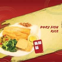 Dory Fish Set