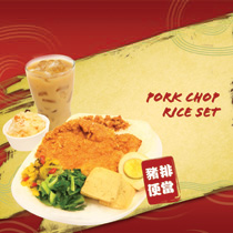 Pork Chop Rice Set