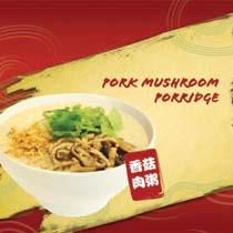 Pork Mushroom Porridge