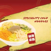 Speciality Cold Noodles