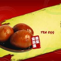 Mush Tea Eggs